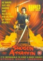 Shogun Assassin O Filme