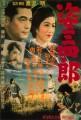 Sanshiro Sugata O Filme