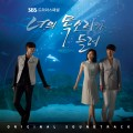 I Can Hear Your Voice - OST