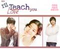 I Will Teach you Love SP O Filme