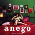 Anego - OST