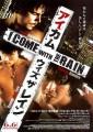 I Come With Rain O Filme