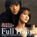 Full House - OST
