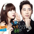 Lie to Me Part. - OST