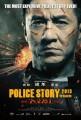 Police Story 2013 O Filme