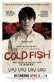 Cold Fish O Filme