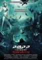 2022 Tsunami O Filme