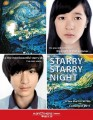 Starry Starry Night O Filme