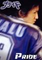 Pride - Kimura Takuya !!