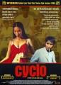 Cyclo (Xich lo) O Filme - Vietnam