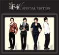 Boys Before Flowers Especial F4 - OST
