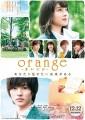 Orange O Filme - Live Action