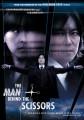 The Man Behind the Scissors (Hasami Otoko) O Filme