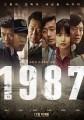 1987 When The Day Comes O Filme