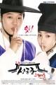 Sungkyunkwan Scandal - Chegou BR!!