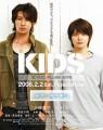 KIDS Joshou ~Kizu no Himitsu~ O Filme