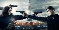 Fatal Countdown: Reset O Filme