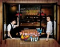 Coffee Prince Song List - OST