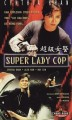 Super Lady Cop O Filme
