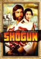 Shogun O Filme