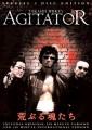 Agitator O Filme