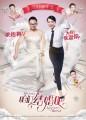 Let's Get Married O Filme