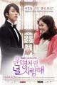 Fated to Love You - Korean Drama