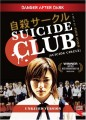 Suicide Club O Filme