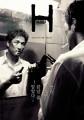 H [2002] O Filme