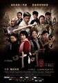Ip Man Legend is Born O Filme