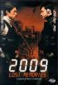 2009: Lost Memories O Filme