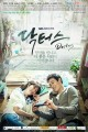 Doctor Crush (Doctors)