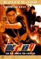 One 2 Ka 4 O Filme