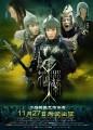 Mulan DVD O Filme