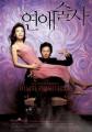Love ln Magic O Filme