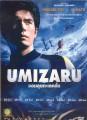 Umizaru (Sea Monkey) 1 O Filme