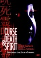 Curse Death Spirit O Filme