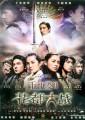Blade of the Rose O Filme