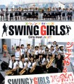 Swing Girls O Filme