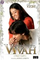 Vivah O Filme