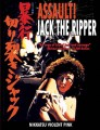 Assault Jack The Ripper O Filme
