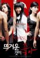 I like it Hot O Filme