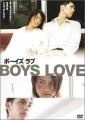 Boys Love O Filme